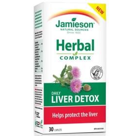Jamieson Kompleks za detoksikaciju jetre